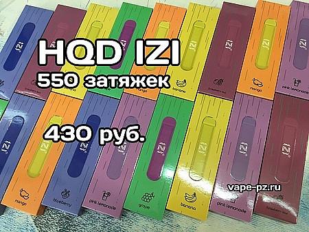 HQD IZI на 550 затяжек за 430 рублей