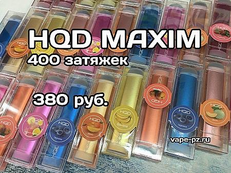 HQD MAXIM на 400 затяжек за 380 руб
