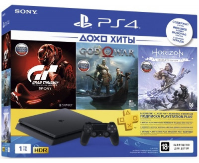 Игровая приставка PlayStation 4 1Tb Slim (CUH 2108В) + God of War + Horizon: Zero Dawn + Gran Turismo: Sport + PSN 3мес
