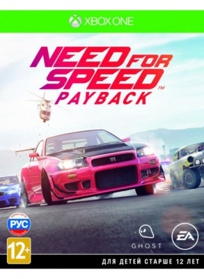 XBOXONE Need for Speed Payback (русская версия)