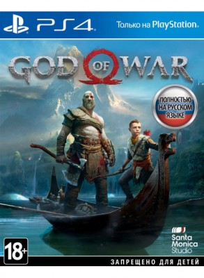 PS4 God of War (русская версия)